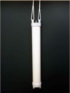 HTA-Aerostat antenna, UHF